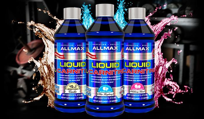 как пить жидкий л-карнитин
