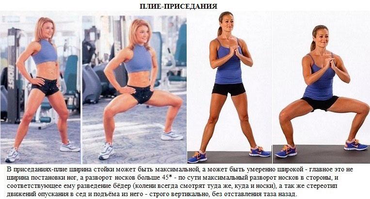 Упражнения с гантелями для девушек для пресса