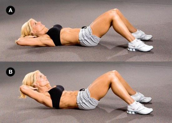 упражнение - жигание лежа