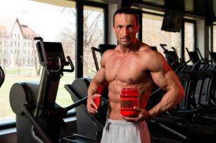 Cпортивное питание для роста мышц