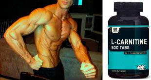 Добавка Л-карнитин для жиросжигания